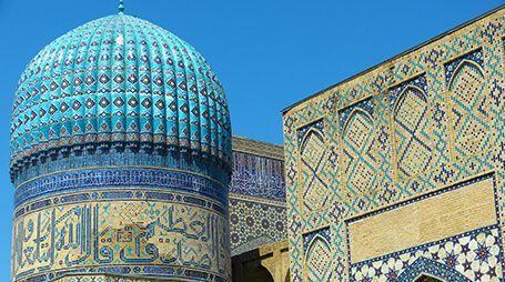 Uzbekistan - Samarcanda